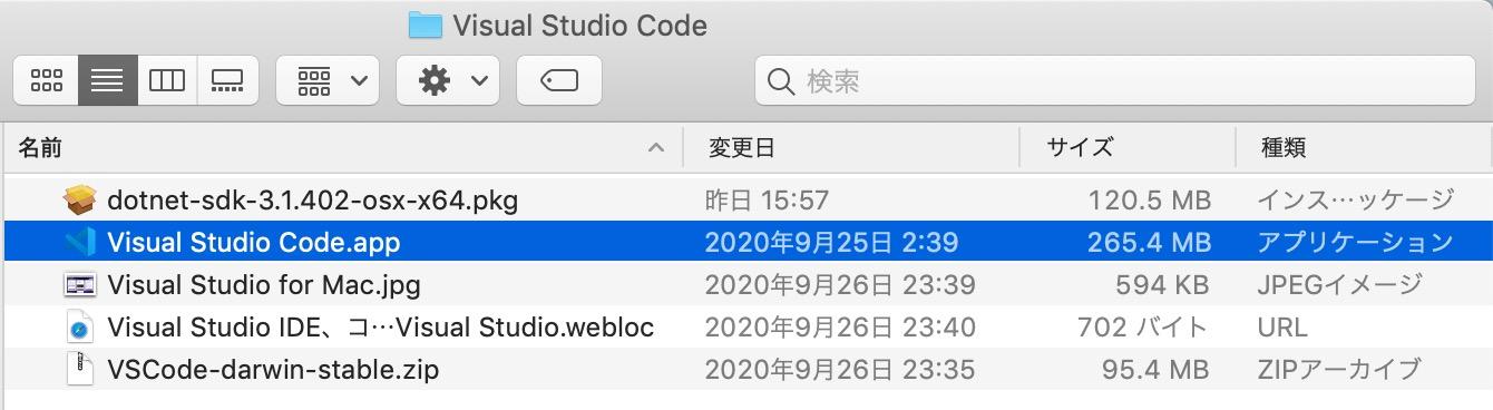 1.VisualStudioCode.jpg