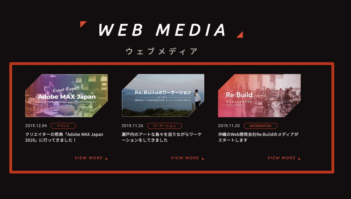 スクリーンショット 2019-12-11 0.54.44.png