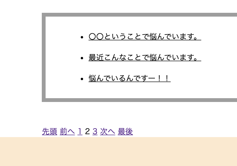 スクリーンショット 2021-01-15 23.30.18.png