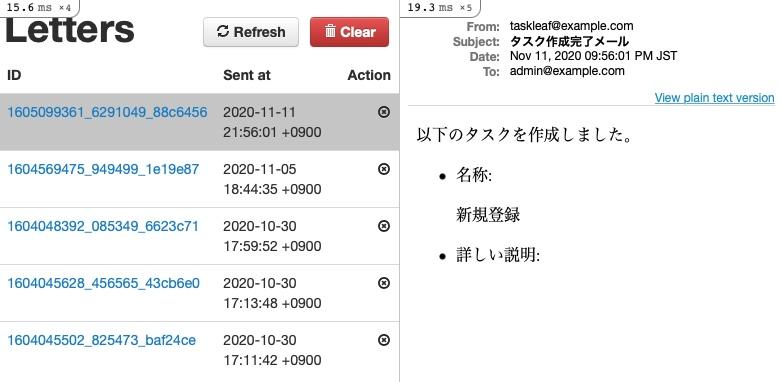 Screenshot 0002-12-14 0.11.16.jpg