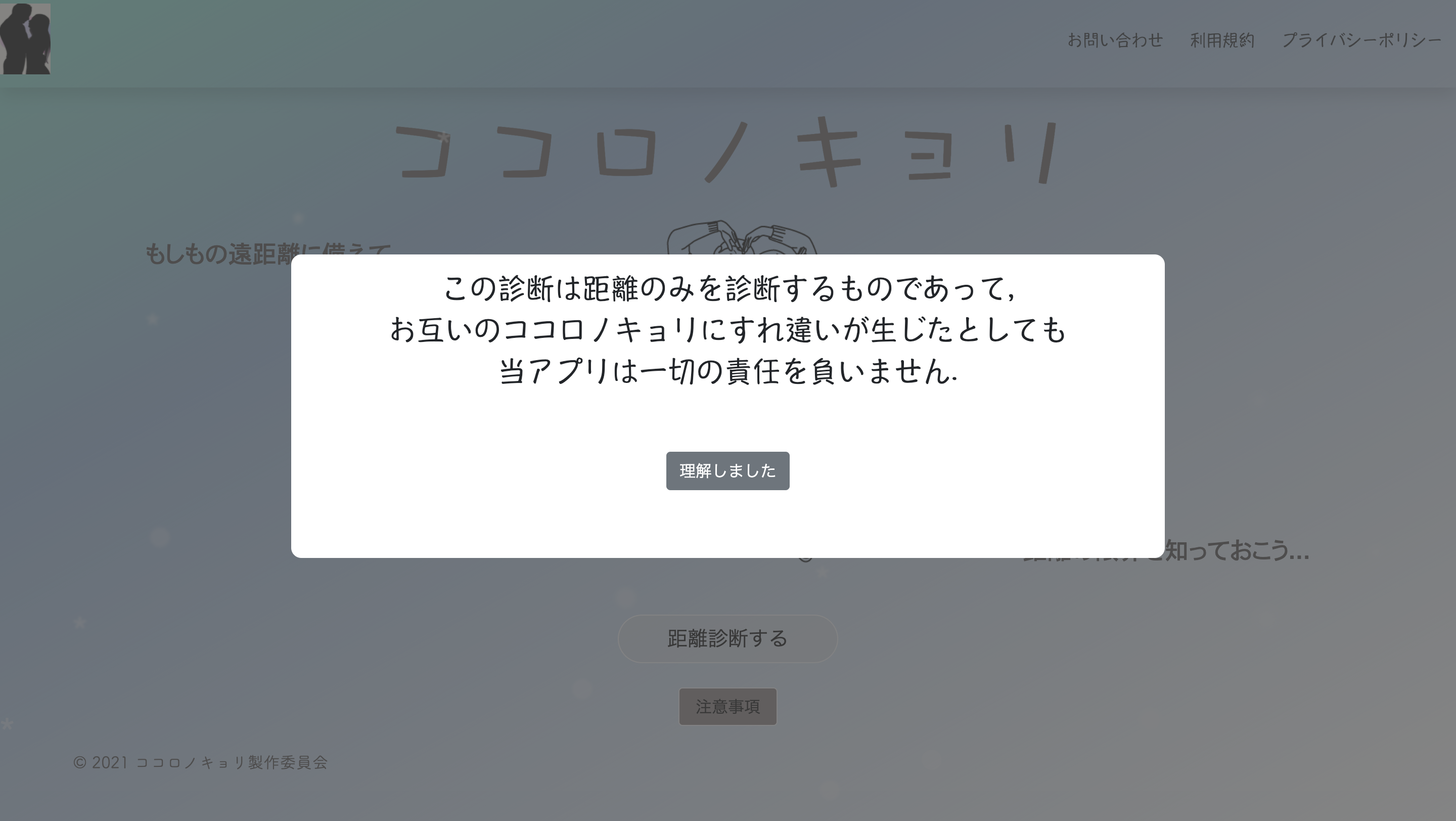 modal.png